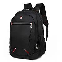 Рюкзак городской спортивный мужской туристический (черный), фото 1