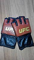 Перчатки для смешанных единоборств UFC