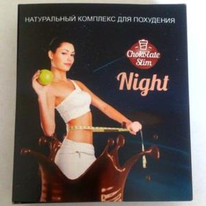 Chocolate Slim Night - порошок для похудения (Шоколад Слим Найт) ViP