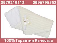 Конверт-одеяло для новорожденного ребенка для выписки из роддома вязка махра