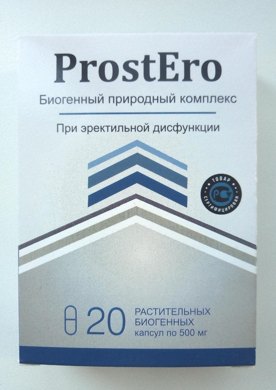 ProstEro - Капсулы от простатита (ПростЭро) ViP