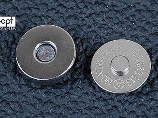 Магнит наружный для сумки 65-101-14, круглый d14 мм, цв. никель