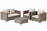 Набор садовой мебели Salta 2-Seater Lounge Set Cappuccino ( капучино ) из искусственного ротанга ( Allibert ), фото 5