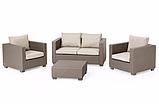Набор садовой мебели Salta 2-Seater Lounge Set Cappuccino ( капучино ) из искусственного ротанга ( Allibert ), фото 8