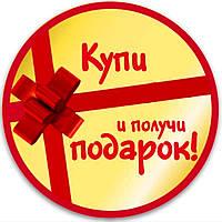 """Архів Акція """"Отримай подарунок"""" від інтернет-магазину lots.com.ua"""