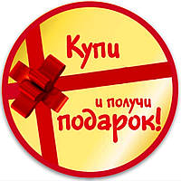 """Архів Акция """"Получи подарок"""" от интернет-магазина lots.com.ua"""