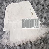 Детское нарядное платье 80 7-9 мес с длинным рукавом для малышей девочки девочке осень весна 4936 Бежевый