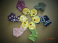 Носочки тепленькие ОПТом, фото 1