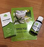 Простодин - Краплі від простатиту ViP, фото 2