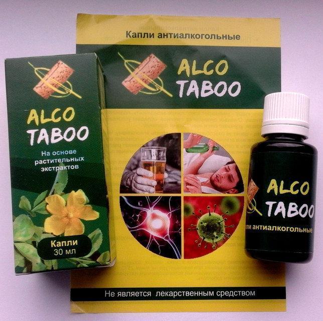 Alco Taboo - Капли от алкоголизма (Алко Табу) ViP