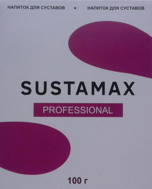 Sustamax Professional - Напиток для суставов (Сустамакс) ViP