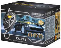 Автосигнализация Sheriff ZX-725 ver.2 с сиреной