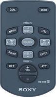 Пульт ДУ Sony RM-X114