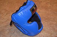Шлем боксерский с полной защитой Кожа Zelart