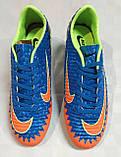 Чоловічі бутси Nike р 40-45 A519-1 FB РОЗПРОДАЖ, фото 2