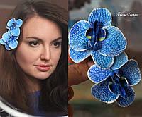 """Заколка с цветком ручной работы """"Синяя орхидея с росписью"""" 1 шт"""