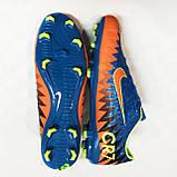 Чоловічі бутси Nike р 40-45 A519-1 FB РОЗПРОДАЖ, фото 5
