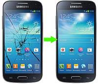 Замена стекла дисплея Samsung Galaxy S4 mini I9190, I9192, I9195 (цена указана вместе с запчастью)