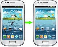 Замена стекла дисплея Samsung Galaxy S3 mini I8190 (цена указана вместе с запчастью)