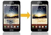 Замена стекла дисплея Samsung Galaxy Note N7000 (цена указана вместе с запчастью)