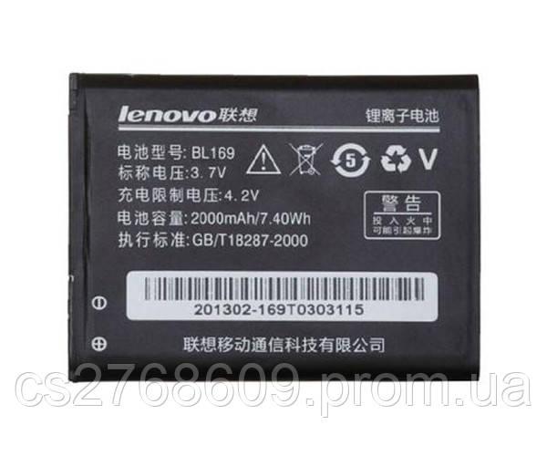 Батарея / Акумулятор 100% Original Lenovo BL-169 S560/A789