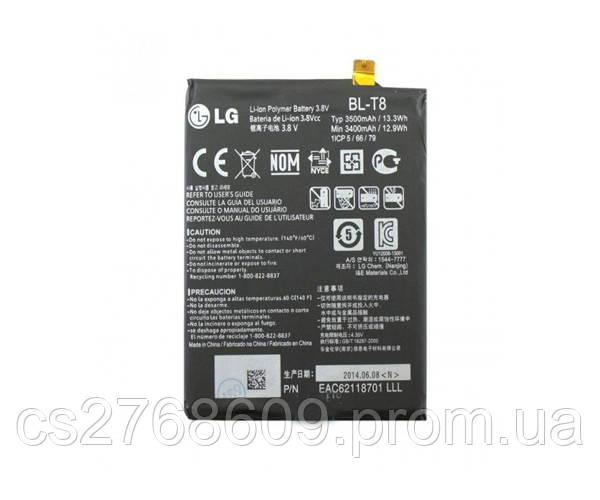 Батарея / Акумулятор 100% Original LG G Flex (BL-T8)