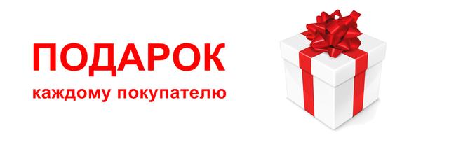 Подарунок lots.com.ua