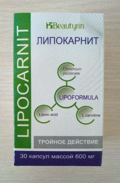 Lipocarnit - Капсулы для похудения (Липокарнит) ViP