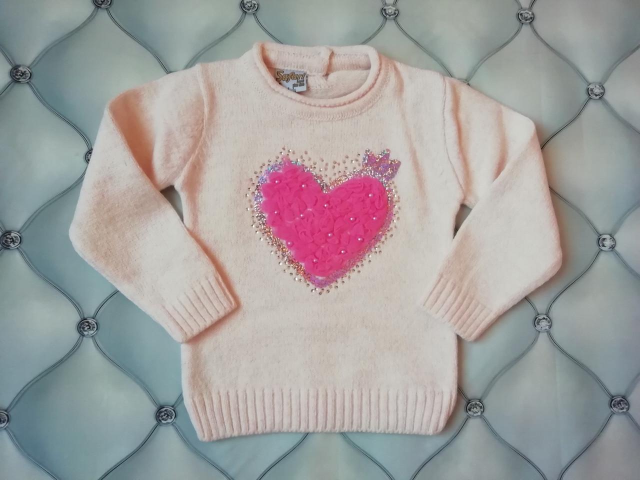 Свитер для девочки Сердце, рр. 0-1 год