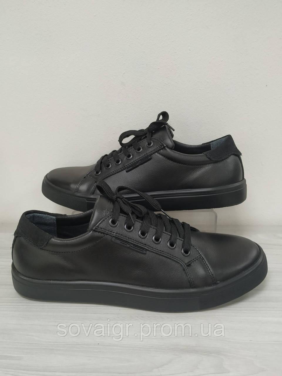 Кроссовки кожаные черные мужские GS Акция!!! - 40%