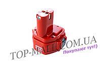 Аккумулятор для шуруповерта Асеса - Makita 12В x 2,0Ач Ni-Cd