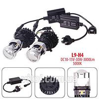 Автомобильные светодиодные лампы H4, LED лампы с линзами PULSO L9 H4, 3000Lm, авто лампа лед H4.