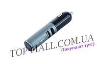 Автомобильное зарядное устройство + гарнитура Awei - A870BL USB Gray