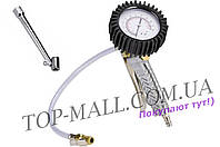 Набор для подкачки колес Einhell - 8 Bar 2 шт.