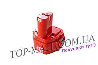 Аккумулятор для шуруповерта Асеса - Makita 12В x 1,5Ач Ni-Cd