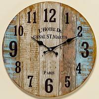 Настенные часы Шебби цветное лакированое стекло d34см 1005380