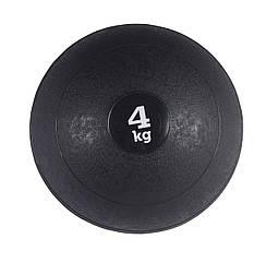 Слэмбол (медицинский мяч) для кроссфита SportVida Slam Ball 4 кг SV-HK0058 Black