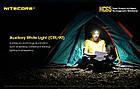 Фонарь налобный Nitecore HC65 1000LM (ультро яркий), фото 5
