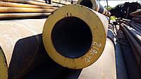 Труба 530х40 мм. горячекатаная ст.10; 20; 35; 45; 17Г1С; 09Г2С. ГОСТ 8732-78
