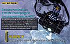 Фонарь налобный Nitecore HC65 1000LM (ультро яркий), фото 8