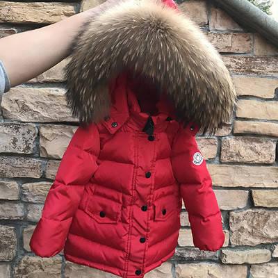 Детский зимний пуховик с натуральным мехом, фото 2