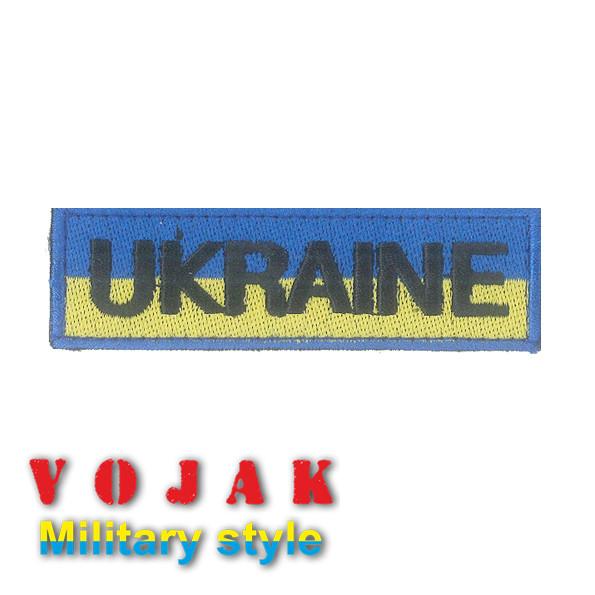 "Шеврон нагрудный ""Ukraine"""