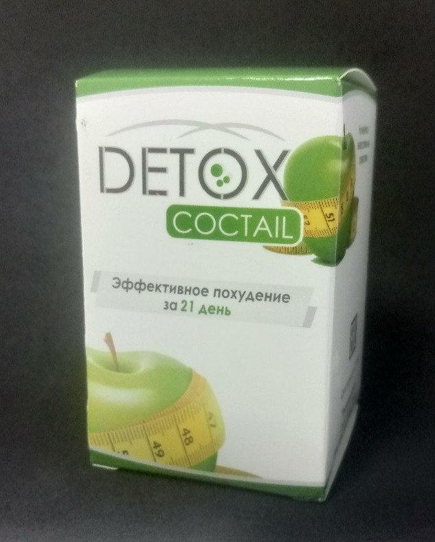 Detox Cocktail - Коктейль для похудения и очищения организма (Детокс Коктейль) ViP
