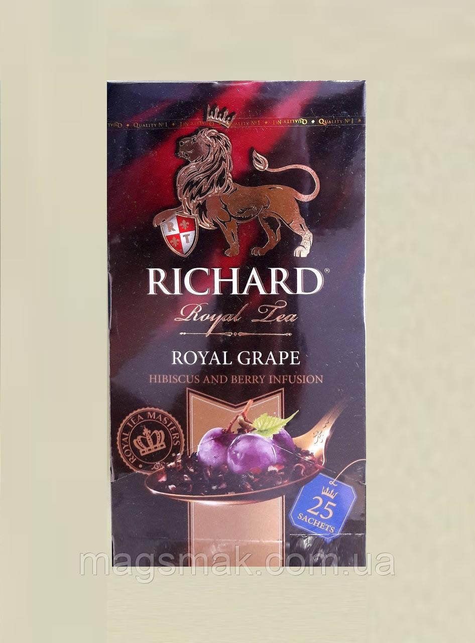Чай Richard Royal Grape пакетированный, 25х2г