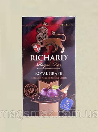 Чай Richard Royal Grape пакетированный, 25х2г, фото 2
