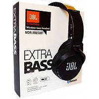 Беспроводные наушники JBL Everest JB-650BT Bluetooth