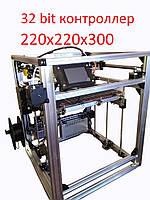 3D принтер CoreXY 220/220/300