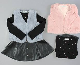 Утепленные костюмы и наборы для девочек