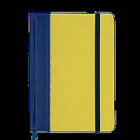 Ежедневник датированный в линию Buromax 2020 Sienna, 336 страниц, A5 сине-жёлтый