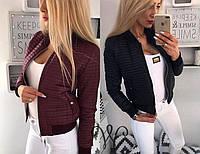 Модная демисезонная куртка женская стеганная весна/осень бордо, черная и пудра